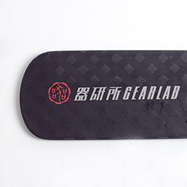Gearlab Oyashio – Composite Greenland Paddle