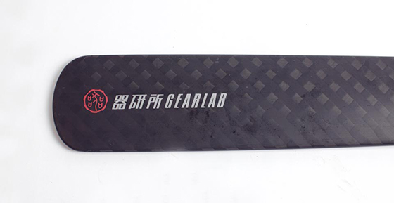 Gearlab paddle tip